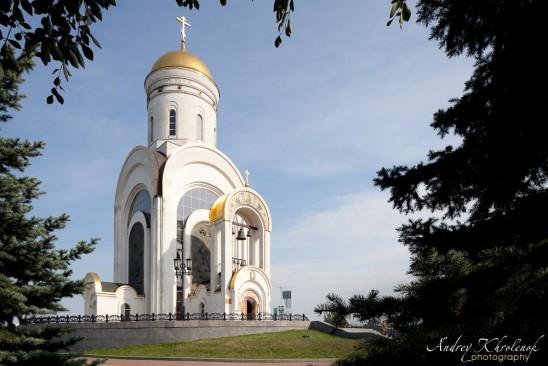 Вид Храма на Поклонной Горе © Фотограф Андрей Хроленок