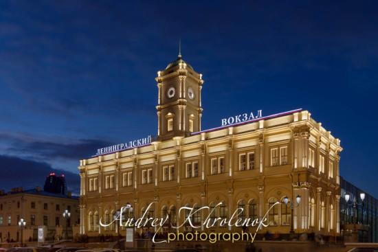 Ночной вид Ленинградского (Николаевского) вокзала. © Photographer Andrey Khrolenok