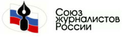 Logo of Russian Union of Journalists
