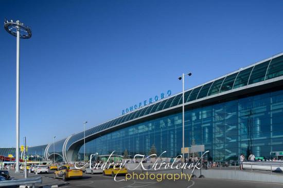 Здание аэропорта Домодедово, Москва (DME)